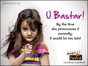 GAALI FREE INDIA FB_03