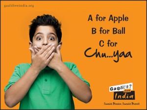 GAALI FREE INDIA FB_06